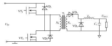 双管正激式DC/DC变换器电路图