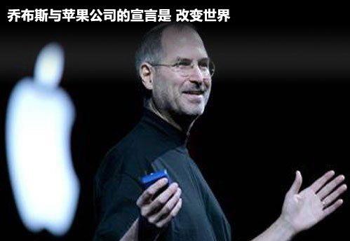 苹果汽车icar创意设计图曝光:再次改变世界!(图)
