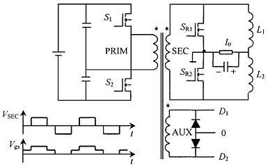 自驱动同步整流器电路及波形图