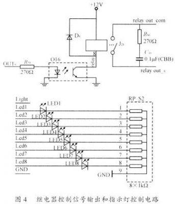 光耦器件817进行隔离,继电器开关侧使用了阻容吸收电路来减小在开关开