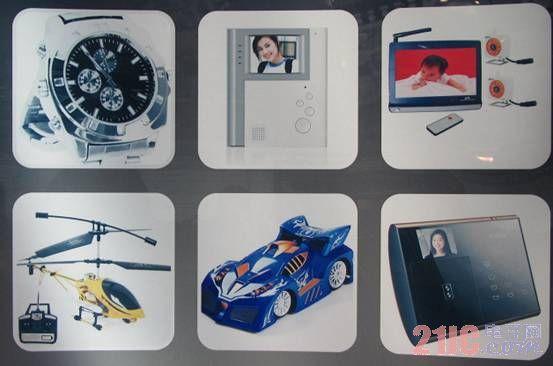 数字视频类单片机,应用于可视电话,婴儿监护器,玩具等