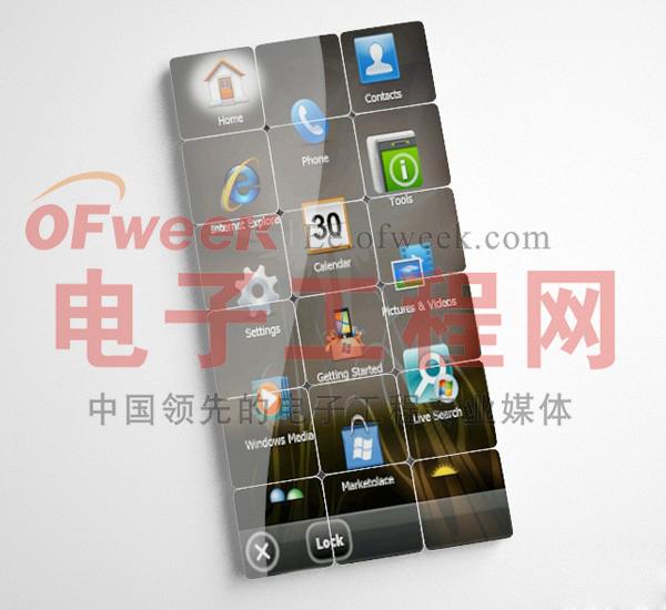 功能齐全 采用多模块组成的概念手机