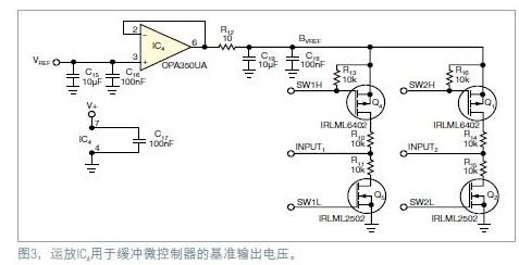 运放IC,用于缓冲微控制器的基准输出电压
