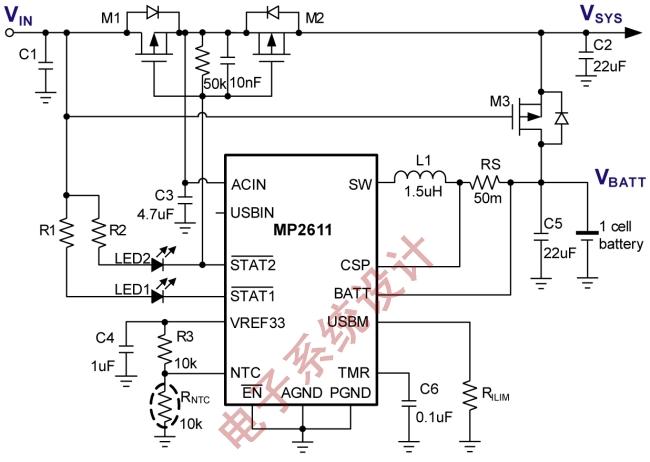 图4:采用MP2611构成的电源路径自动选择拓扑