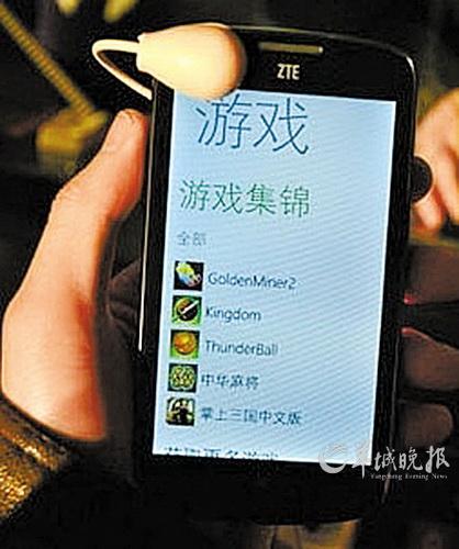 微软WP7.5挑战iOS和Android HTC小米加盟WP阵营