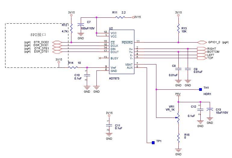 图2 硬件连线图