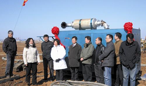 罕王微机电高科技产业园开工