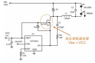 大功率LED区域照明驱动电源方案
