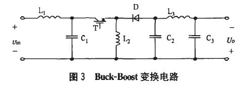 因此,当太阳能输出电压发生变化时,只要适当调节buck-boost的占空比就