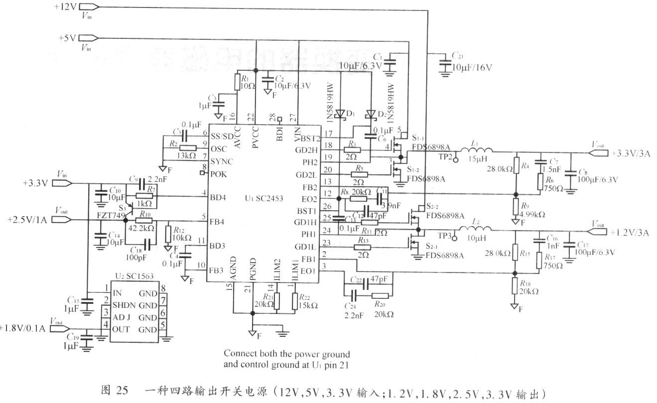 esd设计 正文           电源排版基本要点8 开关电源功率电路和控制