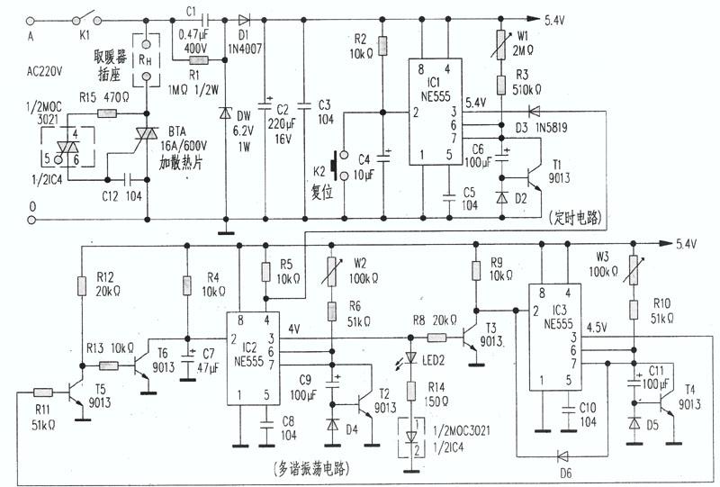 自制取暖器控制电路