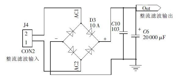 图2 桥式整流滤波电路图片