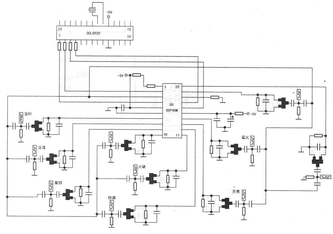 三、电磁炉触摸控制电路的检修   在实际检修过程中,电磁炉触摸控制电路最常见的故障就是触摸时不起作用,或者触摸灵敏度不够。   1.检修步骤   在检修触摸控制电路故障时,一般采用4步曲的方法进行处理。   第一步:清洗   电磁炉的使用环境造成了它容易进水或受到油烟的污染,从而使控制板、主板受潮而造成整机不工作,工作紊乱等故障。首先对脏污的电路板进行清洗,这也是电磁炉维修中重要的一步。观察面板是否脏污,如果脏污严重就要用稀释后的洗涤剂进行清洗,脏污的面板是引发触摸灵敏度降低的常见原因之一。然后拆开电
