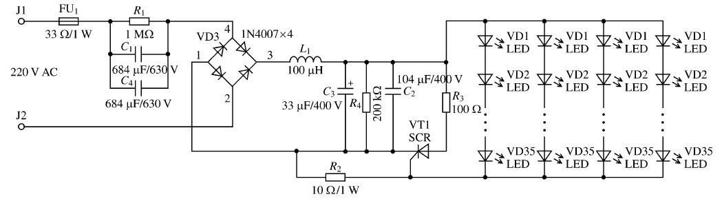 led日光灯驱动电路设计方案