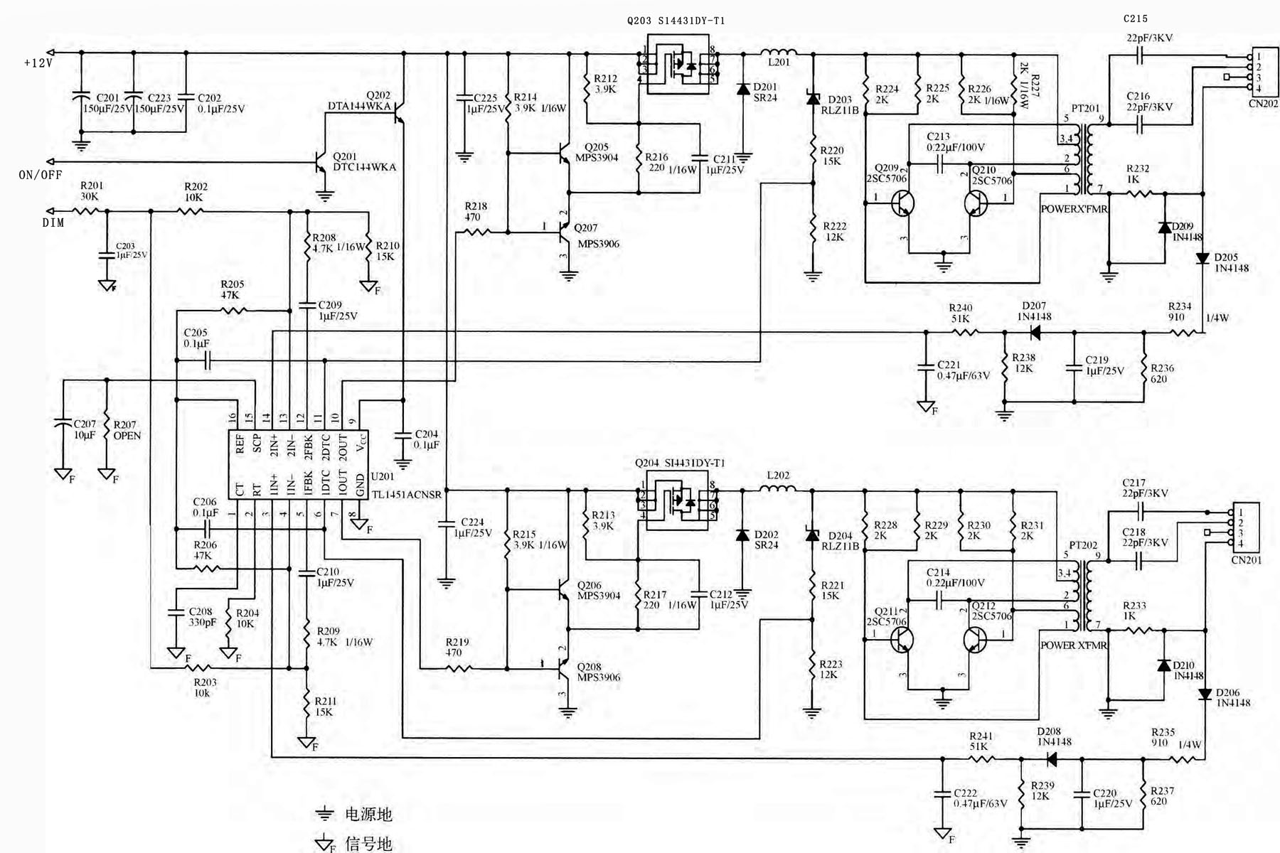 """图2 """"tl1451 royer结构驱动电路""""高压板电路"""