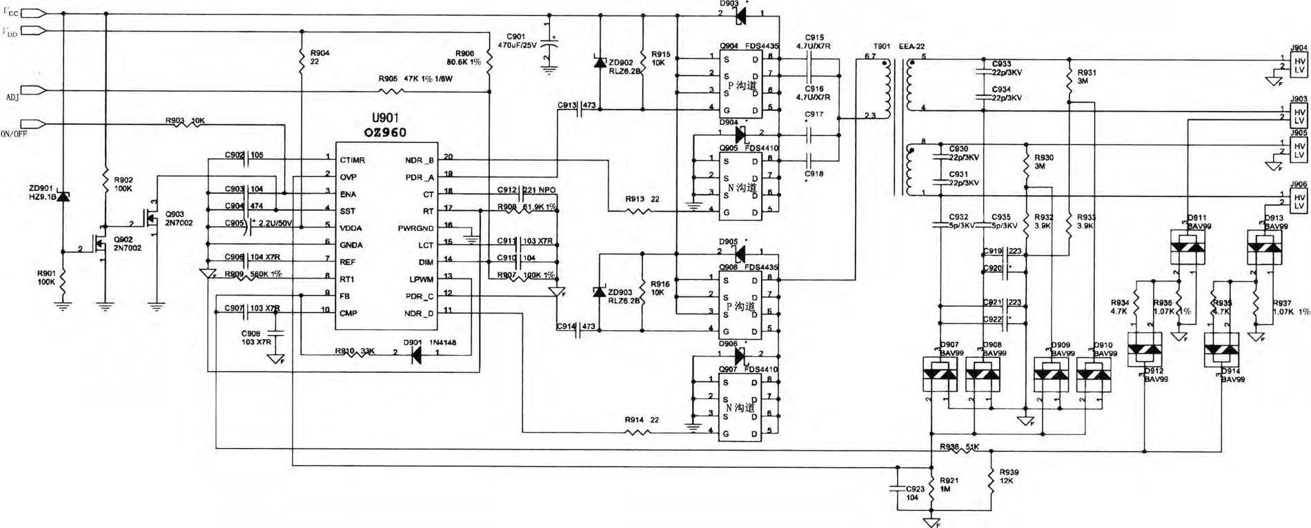 """图9 """"oz960+全桥结构驱动电路""""高压板电路"""