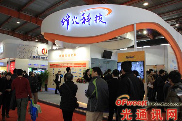 烽火科技CCBN 2014展台