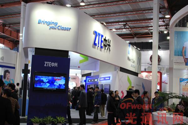 中兴通讯CCBN 2014展台