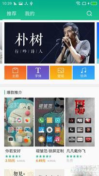 魅族MX6与苹果iPhone6s Plus 对比评测