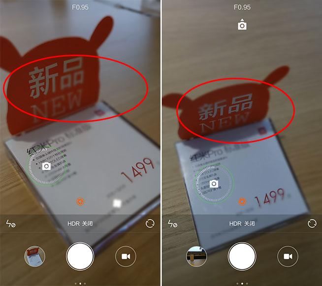 红米Pro双摄实测:没有官方说的那么好