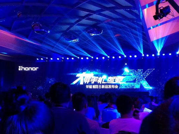6.6英寸2K超大屏荣耀旗舰新机Note8正式发布