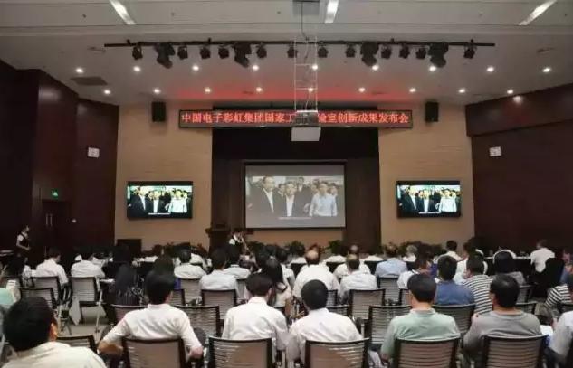 中国电子发布两款平板显示玻璃产品 填补国内空白
