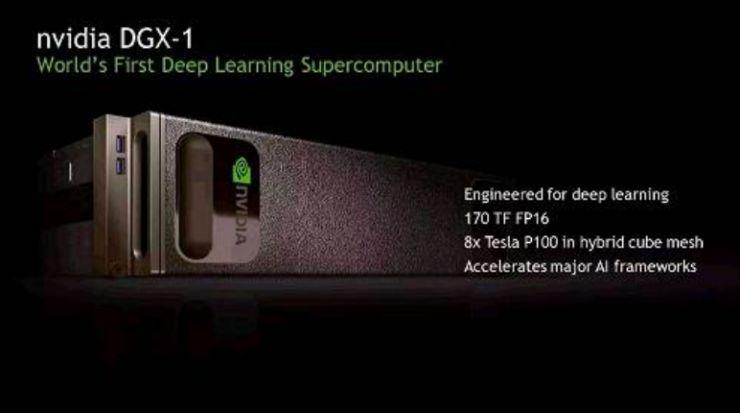秒杀英特尔至强 NVIDIA DGX-1到底强在哪?
