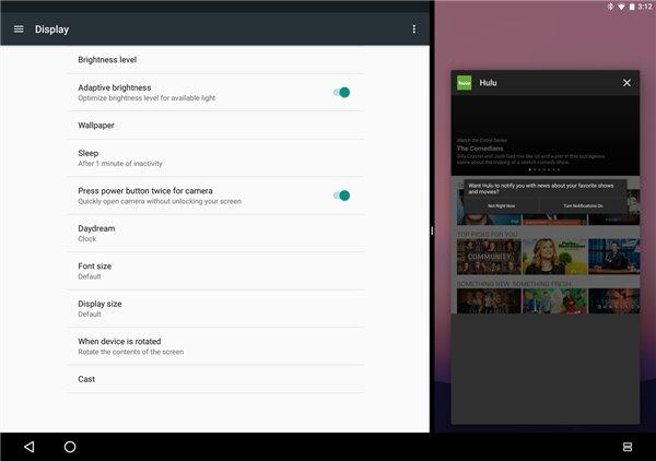 三种模式:安卓7.0分屏功能详解