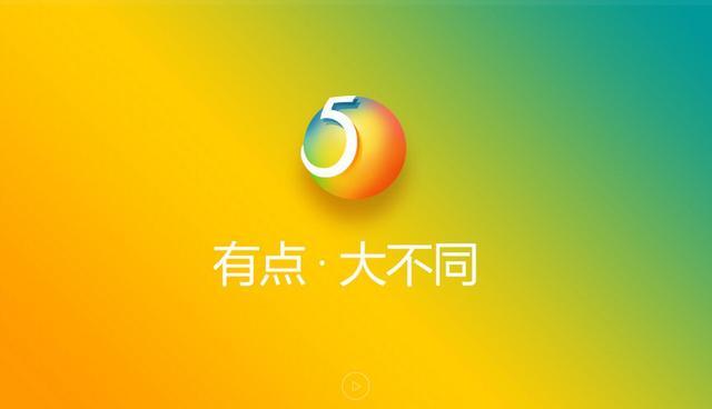 魅蓝E体验评测:万物互联、YunOS带来更好的体验