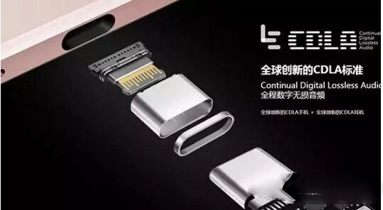 5mm接口,直接使用type-c传输音频的cdla手机.