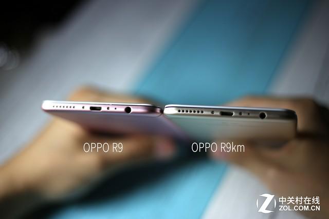 OPPO R9与OPPO R9Kkm新老屏幕对比 没AMOLED依旧出色