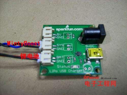 diy系列:牛人自制iphone太阳能充电器(图)