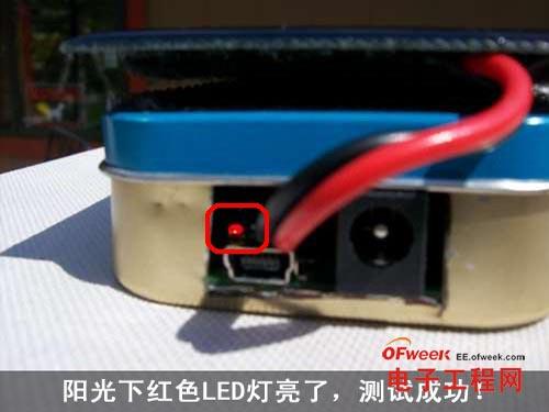 老式充电器接线图解