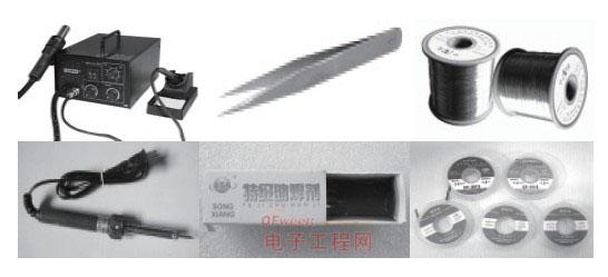 手工焊接贴片电子元器件的若干技巧