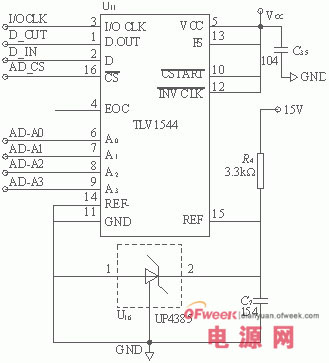 ups电源智能监控系统的设计