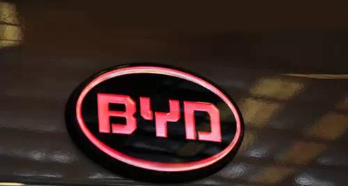 比亚迪被呼吁换车标 还不如推出新标识高清图片