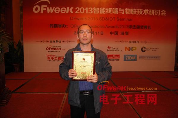 """凌力尔特荣膺""""OFweek Electronic Awards 2013技术创新奖"""""""