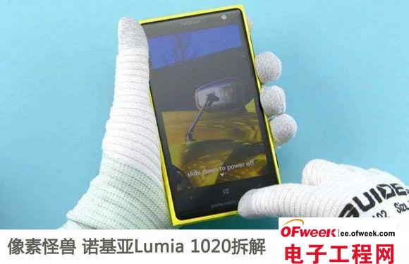 """诺基亚Lumia 1020拆机 """"神机""""值5999?(图文)"""