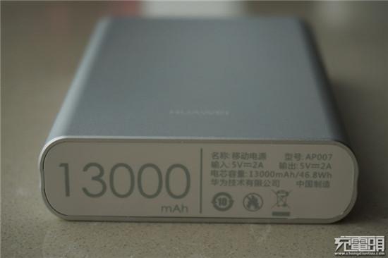 """小米移动电源""""仿版""""?168元华为13000mAh电源拆解评测"""