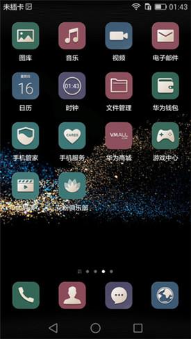 华为P8/乐视手机评测对比:麒麟935单挑骁龙810、联发科helio X10