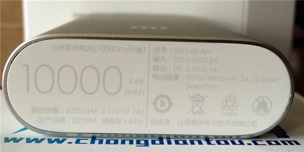 69元小米移动电源深度拆解+评测:10000mAh依旧强大!