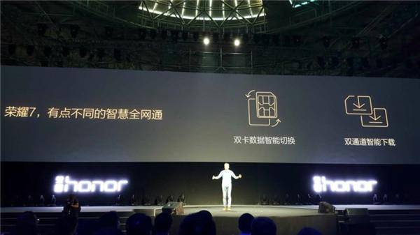 """华为荣耀7发布会现场直击:麒麟935坐镇 售价""""Go""""给力?"""