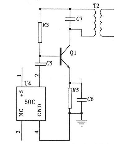 主振电路采用2mhz有源晶振