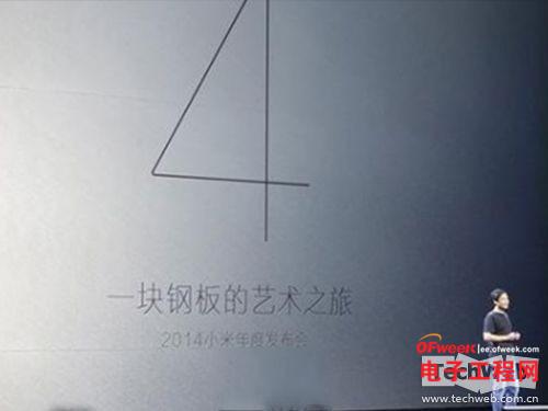魅族MX4对比小米4全面评测:国产旗舰王者对决