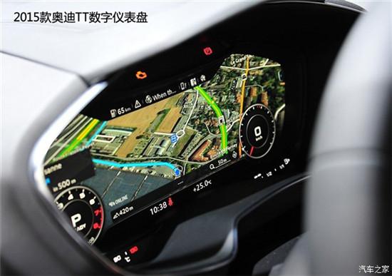 汽车电子技术之汽车仪表盘MCU
