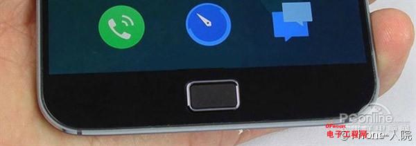 魅族MX4 Pro发布会抢先看:指纹识别+2K屏幕叫板Mate7/iPhone6