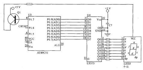 一款基于单片机的无线病房呼叫器设计