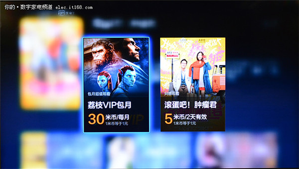 小米电视3首发评测+图赏:小米5没来不失望!
