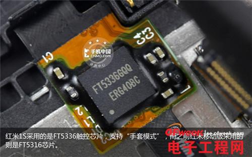 小米红米1s拆解评测:配置升级结构大不同(多图)