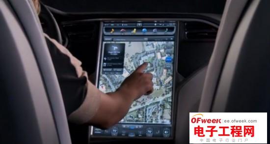 苹果VS谷歌:两大霸主车载系统详细对比